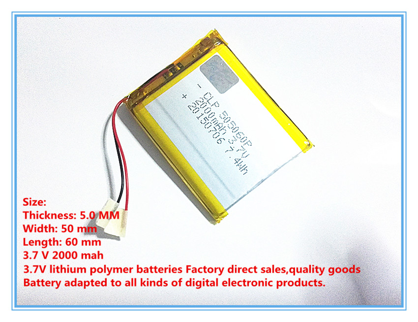 505060 Li-polymer Battery 3.7v 2000mah For Gps Rechargeable Battery For MP4 MP5 GPS DVD Mobile Video Game PAD E-books