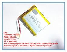 505060 li-ion 3.7 v 2000 mah para gps Recargable Batería Para MP4 MP5 PSP DVD GPS móvil video game PAD e-books