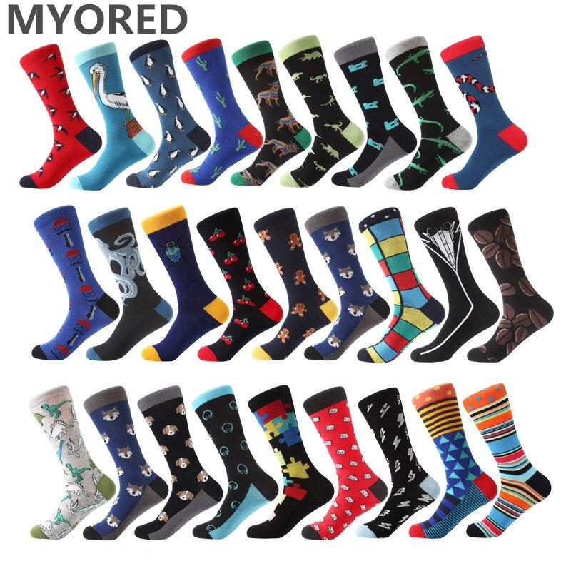 MYORED men's socks c