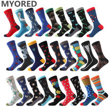 MYORED men's socks combed cotton Jacquard cartoon animal dinosaur cactus penguin male business dress crew socks wedding gift sox