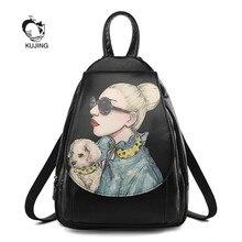 Kujng мода рюкзак высокое качество печати Для женщин Повседневное рюкзак горячий черный леди рюкзак дешевые магазины путешествия женский рюкзак