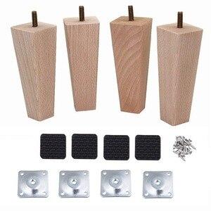 Image 1 - 4個14センチメートルテーパー固体ブナ材交換ソファソファーチェアオットマンラブシートコーヒーテーブルキャビネット家具の脚