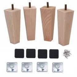 4 pces 14cm afilado sólido de madeira de faia substituição sofá cadeira otomano loveseat mesa de café armário de madeira móveis pés de madeira