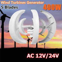White Wind T Urbine Generator 400W DC 24V For Home Wind Solar Hybrid Streetlight Use