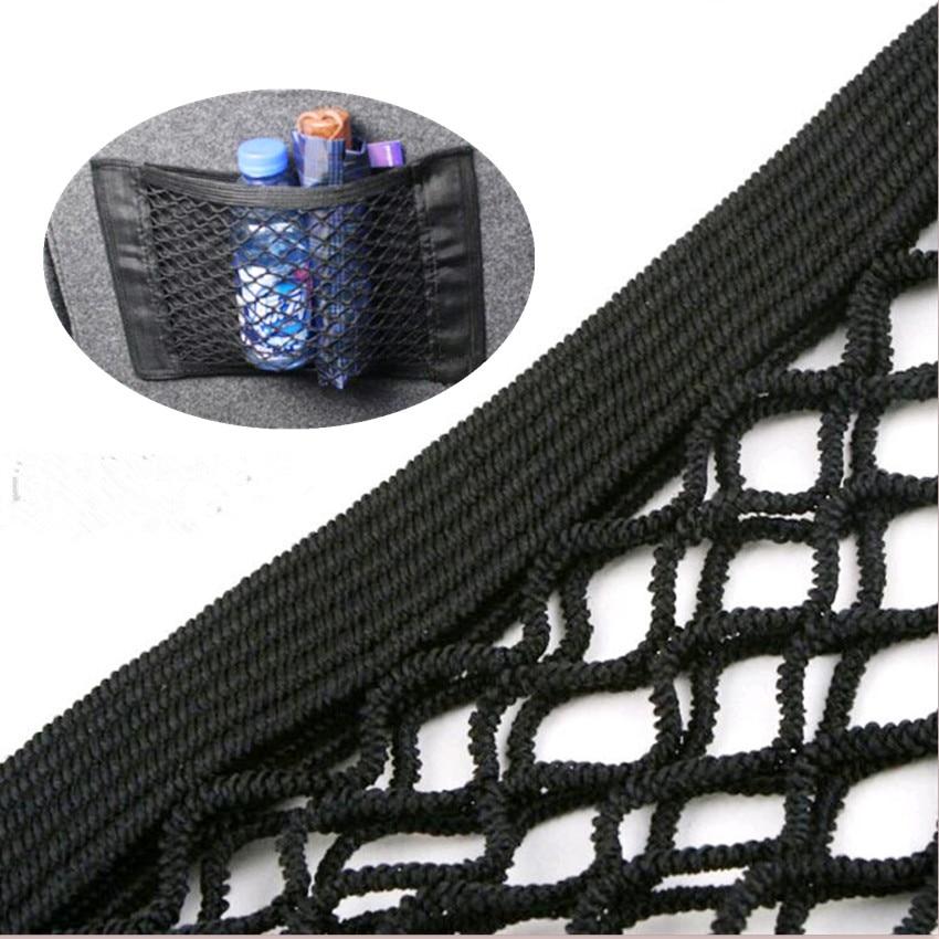 Car Trunk luggage Net stickers for ix35 renault sandero renault logan fiesta fiat 500 mini cooper clio bmw e90  accessories