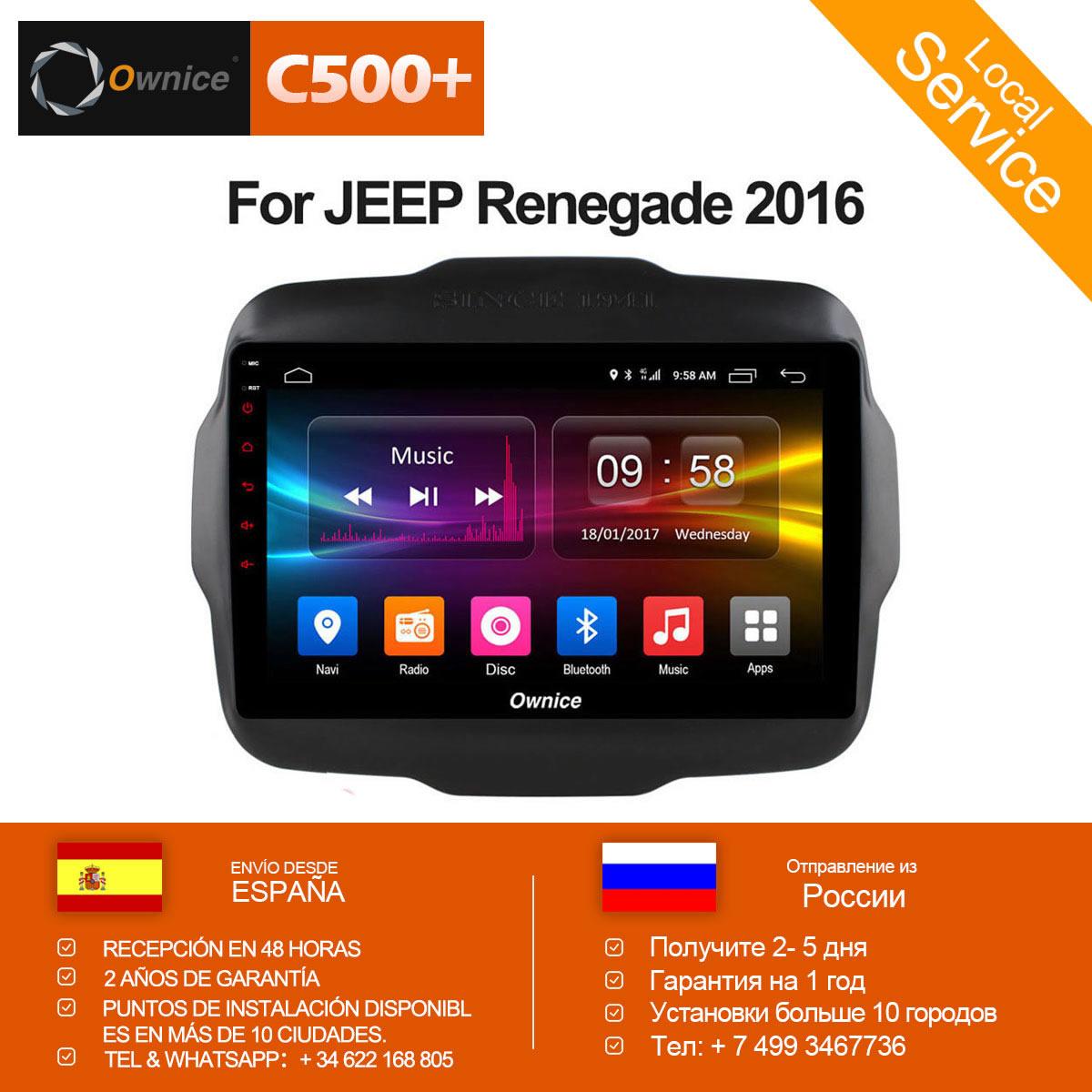 Ownice C500 + G10 אנדרואיד 8.1 שמונה Core עבור JEEP Renegade 2016 רכב רדיו GPS Navi נגן תמיכה 4 גרם 2 gb RAM 32 gb ROM 4 גרם LTE