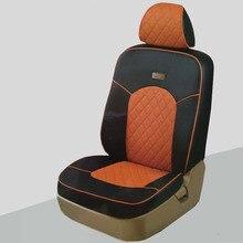 자동차 시트 커버 가죽 사용자 정의 7 인승 방수 원래 좌석과 동일한 구조 보호 자동차 인테리어 액세서리 커버