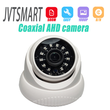 jvtsmart  AHD Analog 720P 1080p  indoor Camera  High Definition Surveillance Infrared Camera AHD CCTV Dome camera Security стоимость