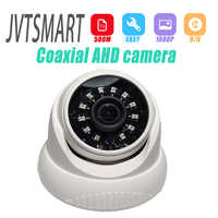 jvtsmart AHD Analog 720P 1080p indoor Camera High Definition Surveillance Infrared Camera AHD CCTV Dome camera Security