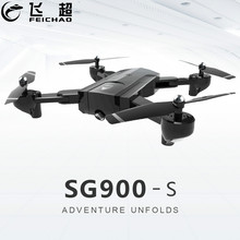 SG900-S GPS Camera HD 720P 1080P Profession FPV Wifi RC Quadcopter Fixed Point Altitude Hold Helicopter SG900 Optical Flow Drone