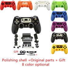 8colors Polishing PS4 Controller Full Housing Shell Case Button Kit Gift for PlayStation4 DUALSHOCK 4 Wireless