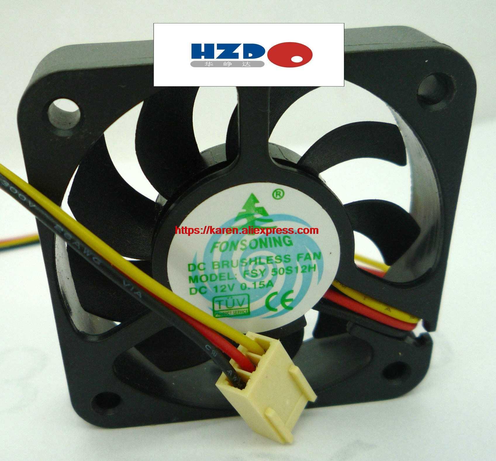 Новый оригинальный FONSONING 5 см 5010 FSY50S12H A5010H12D(ZP) 12 В 3-проводной охлаждающий вентилятор