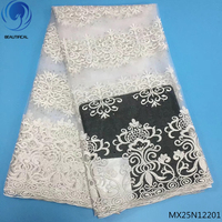BEAUTIFICAL 2018 white lace fabric white bridal lace fabric nigeria quality lace fabric 5 yards/lot cheap for wedding MX25N122
