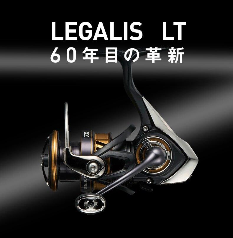 5000D-CXH Daiwa carbontex drag LEGALIS LT 5000D-C