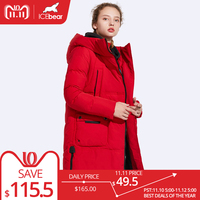 ICEbear 2017 Women's Winter Medium Length Thick Large Pocket Winetr Jacket Women Windproof Stand Collar Cotton Coat 17G670
