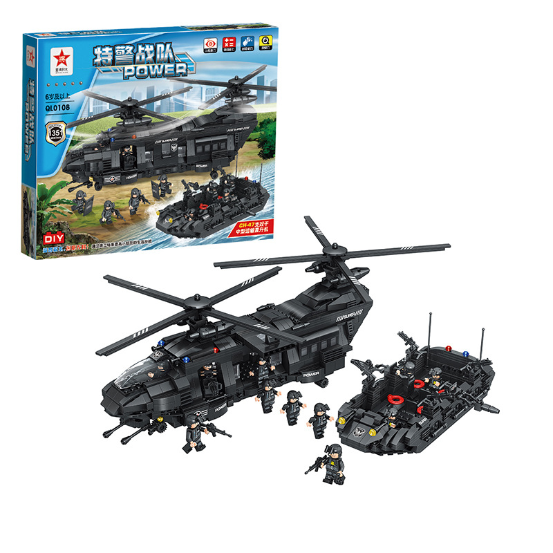 1351pcs Diy Military Army War Special Police Force Chinook Helicopter Blocks Bricks Compatible With Legoingly Toys For Children все цены