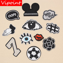 VIPOINT embroidery mouse eyes patches flower football badges applique for clothing XW-101