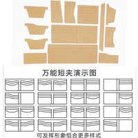 13pcs Universal Leather Craft Short Style money clips bag women wallet Sewing Pattern Hard Kraft paper Stencil Template