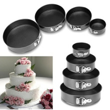 2018 Round live bottom with lock cake mold multi-size 4/7/9/10 inch non-stick chiffon oven baking live demoulding Cake Pans