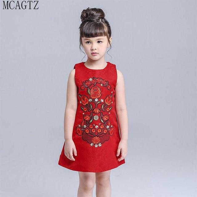 81867f89480 New 2016 girl dress kids clothes vest idos fashion girls casual dresses  designer children clothing princess