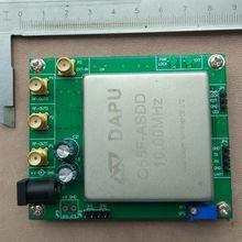 Для 10 м регулируемой частоты OCXO платы, 10 K-180 M регулируемый