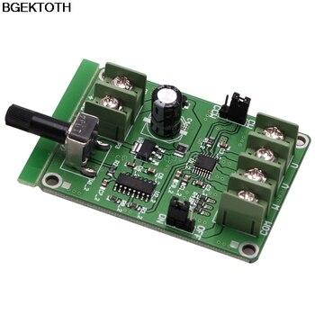 1 шт. 5 В-12 В dc бесщеточный водителя плате контроллера для жесткого диска Двигатель 3/4 Провода Новый