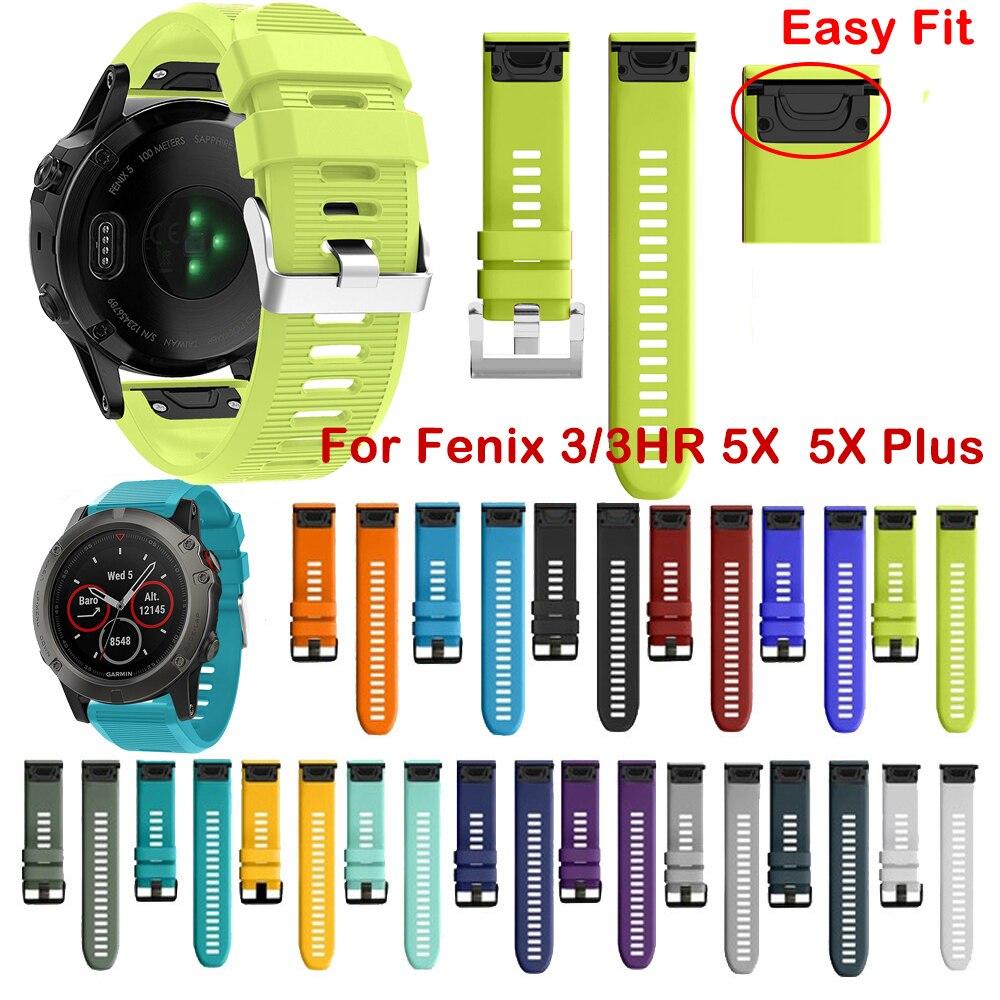 26mm Strap Quick Release Silicone Easyfit Replacement Silicagel Soft Band WristStrap For Garmin Fenix 3 HR 6X 5X Plus Smartwatch