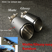 Universal 63mm IN 76/89/101/114mm OUT Durable Round Silencer System Modified Real Carbon Fiber Tail Car Exhaust Pipe