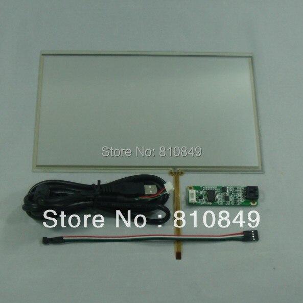 10.1inch 4-Wire Resistive Touch Panel 235mm*143mm + USB port Controller card itap 143 2 редуктор давления