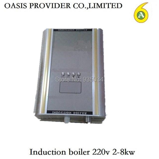 Induktion kessel 220 v/380 v, 8kw für 120 130M2 raumheizung, mit ...