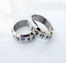 Cosplay Tokyo Ghoul Titanium Steel Ring