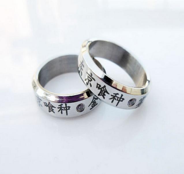 Tokyo Ghoul Titanium Ring