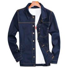 069aed8d136 2018 Для мужчин джинсовые куртки высокого качества Модные джинсы куртки  Slim fit Повседневная Уличная Винтаж Для