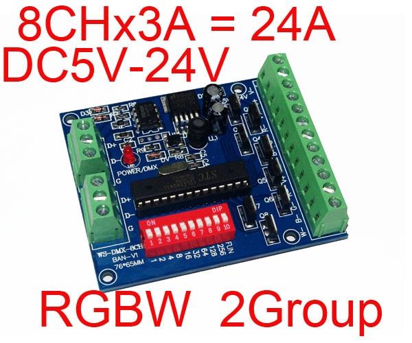 Оптовая продажа 1 шт. DC5V-24V 8 каналов 2 группы dmx512 декодер 8CH легкий DMX512 led контроллер, RGBW диммер для светодиодной ленты
