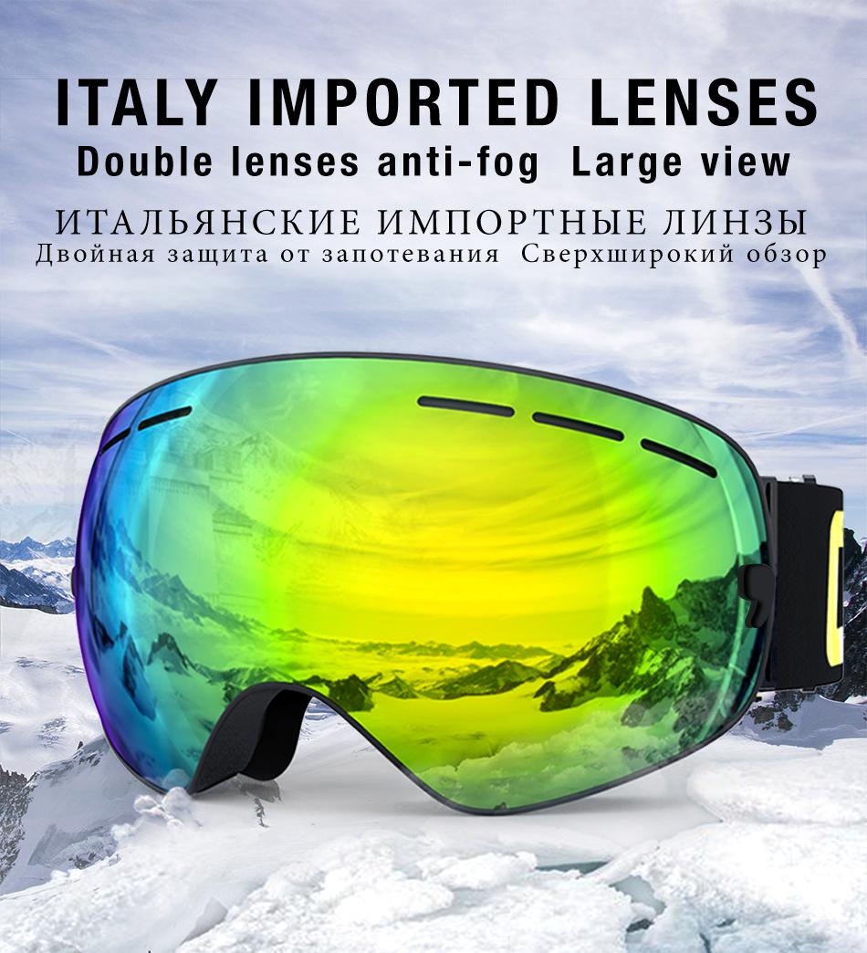 ski goggles_01