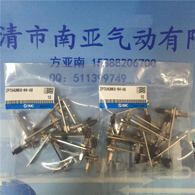 SMC pneumatic actuator Vacuum Chuck Plastic Suction Cup ZPT04UNK6-N4-A8  smc pneumatic actuator vacuum chuck plastic suction cup zpt06unkj06 b5 a8