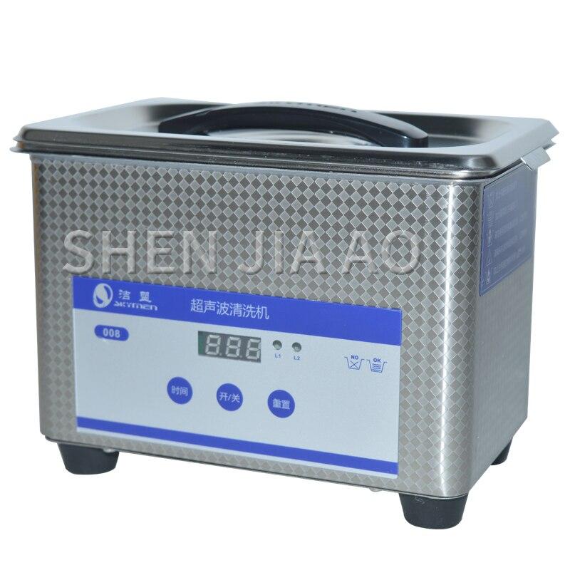 Numérique transducteur de nettoyage ultrasonique Paniers montres-bijoux Dentaire PCB CD 0.8L 35 W 40 kHz Mini Nettoyeur À Ultrasons Bain