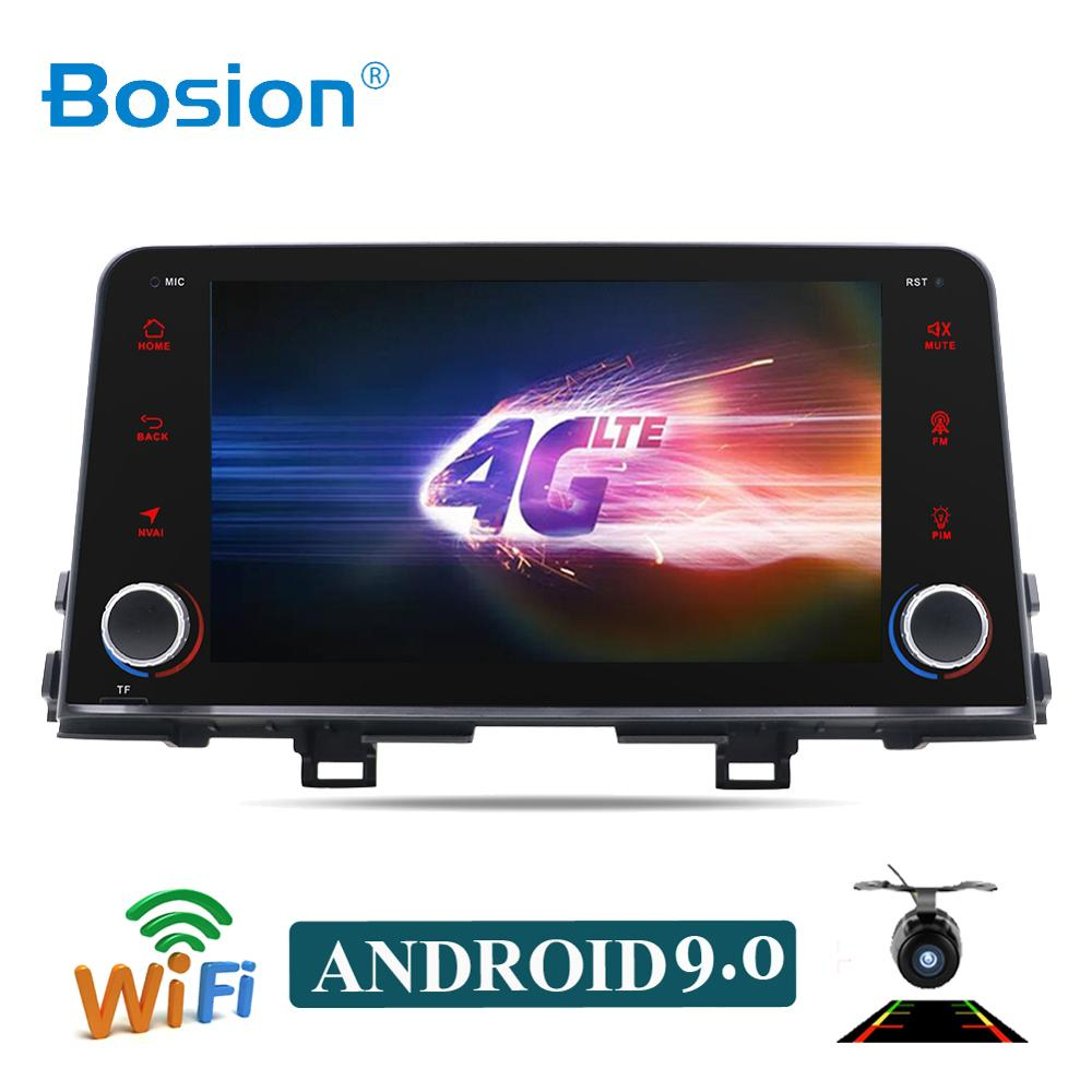 car radio 1 din Octa Core Android 9 0 DVD GPS Navi Multimedia Car Stereo for