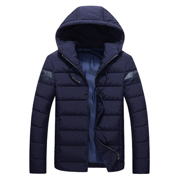 Autumn Winter Windbreaker Jacket Men Light Thin Jackets Clothing for Men Fashion Black Grey Blue Mens Outerwear Coat