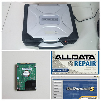 Alldata and Mitchell auto repair software v10.53 all data plus 2015 mitchell 2 software in 1000gb hdd in cf30 diagnostic pc 4gb