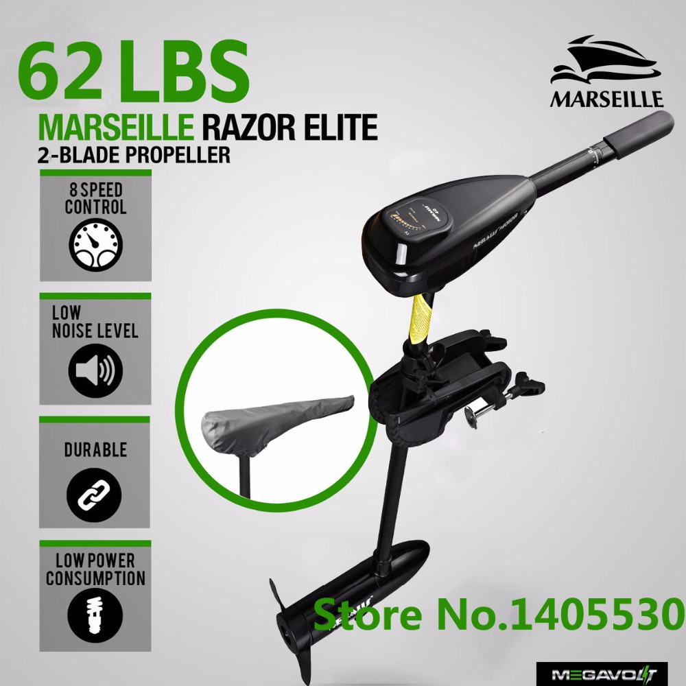 Online buy wholesale trolling motor brands from china for Cheap saltwater trolling motor