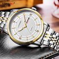 LONGBO 2017 Mens Watches Top Brand Luxury Famous Quartz Watch Men Clock Male Wrist Watch Quartz-watch Relogio Masculino 5006
