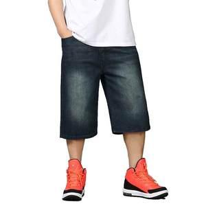 Bjorn Borg para hombre bolsillo con cremallera malla Adils Cintura Elástica Pantalones Cortos 34/% APAGADO PVP