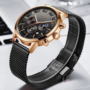 2019 LIGE Mens Watches Top Brand Luxury Casual Quartz WristWatch For Men Military Full Steel Waterproof Sport Clock Reloj Hombre - discount item  90% OFF Men's Watches
