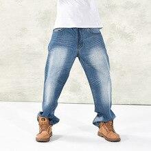 2014 новые простые и удобные джинсы плюс размер джинсы, мешковатые мужские брюки жира брата прилив джинсы размер 30-46
