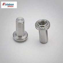 3000pcs B-0420-1/B-0420-2 Self-clinching Blind Fasteners Zinc Plated Carbon Steel Nuts PEM Standard Factory Wholesale