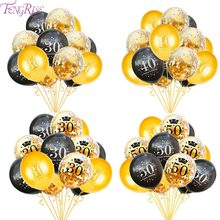 Ballon à hélium en Latex pour adultes, 15 pièces, 30 40 50, décor d'anniversaire, 12 pouces, fête de mariage