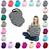 3 In 1 Infant Baby Car Seat Cover Rayon Nursing Cover Canopy Stripe Baby Canopy Shopping