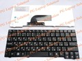 2pc/lot Russian Keyboard for IBM Lenovo IdeaPad S11 S10-2 S10-2C S10-3C RU Black laptop keyboard