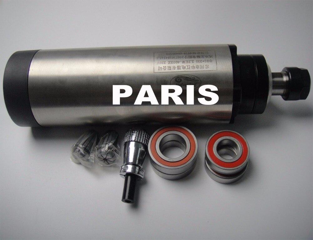 Fresagem CNC eixo 24000 RPM diâmetro 80mm, ER 20 de refrigeração de ar 2.2KW spindle motor + 4 peças originais rolamentos combinados